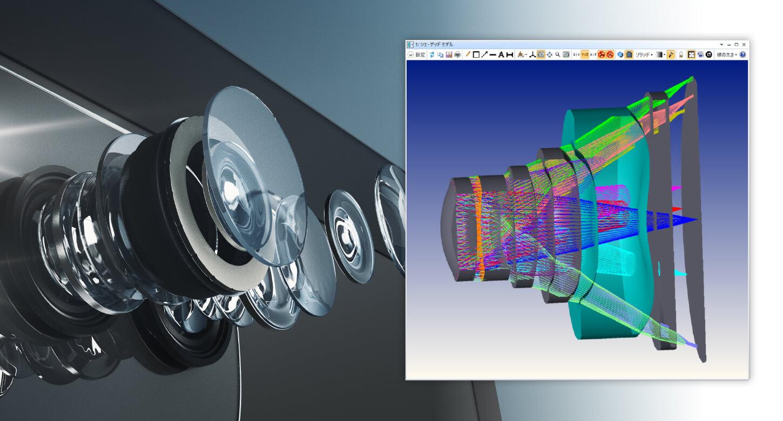 OpticsViewerは精度の高い図面を生成することも可能な光学設計ソリューション